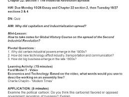 Argumentative Essay Topics For High School