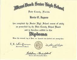 o jaynes miami beach senior high school diploma boris o jaynes miami beach senior high school diploma