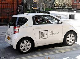 SPY CAR - Apps on Google Play