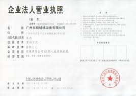 An - Checkup China License Introduction Business