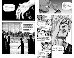 黒子のバスケとかいうクッソ面白い漫画