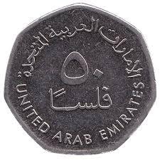 Uae Dirham Coins Exchange Yours Now