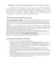 Noc Letter Format For Passport From The Society Best Of Bank Teller ...