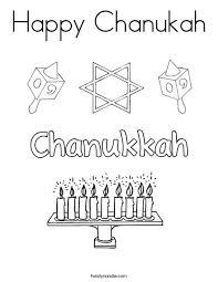 Happy Chanukah Coloring Page Twisty Noodle