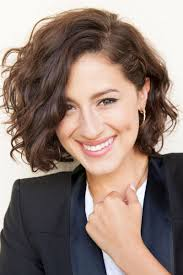 Short Wavy Curly Hairstyles Short Wavy Bob Hairstyles Photos Of The Natural Wavy Hair With