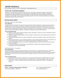 Resume Objective Management Position Resumes For Positions Templates