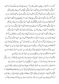 essay on terrorism in in urdu language urdu essay on terrorism in dehshat gardi column by