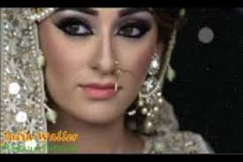 stani indian bridal makeup tutorial everyday natural look 2016 by julia waller asian makeup