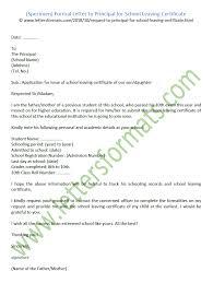 Sample Formal Letter To Principal For School Leaving Certificate
