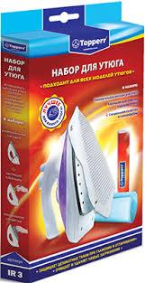 <b>Набор для утюга Topperr</b> 1304 IR3 купить в интернет-магазине ...