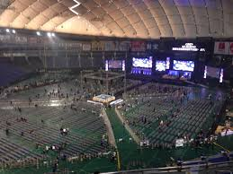 Tokyo Dome Wrestle Kingdom Seating Chart Any Recommendations For Wrestle Kingdom Seating Njpw