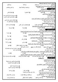 امتحانات لغة عربية للصف الثالث الثانوى 2021 | سنتر ورقة وقلم