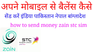 how to transfer balance india stan nepal desh