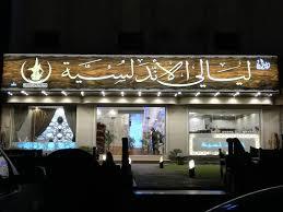 Shop Board Design Images Arabic Coffee Shop Flex Board Design City Signtech