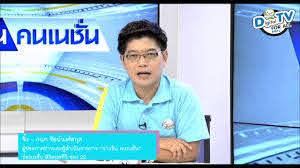 DTV4ALL - กนก รัตน์วงศ์สกุล - ช่องเนชั่น ดิจิตอลทีวี ช่อง 22 - YouTube
