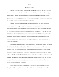 the story of an hour essay the story of an hour summary gcse  the story of an hour essay the story of an hour summary gcse english marked by teachers com com