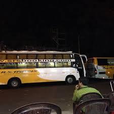 photos at srs travels bangalore