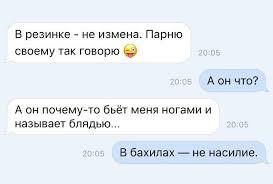 Собчак откажется от предвыборной агитации на время поездки в оккупированный Крым - Цензор.НЕТ 6813