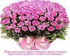 Открытка с большим букетом цветов 292