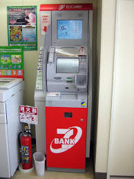 Automatic Products Vending Machine Hack Classy Asia Minute Massive ATM Hack At 4848's Across Japan Hawaii Public
