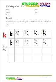 Letter K Worksheets for Kindergarten Letter A Worksheets for ...