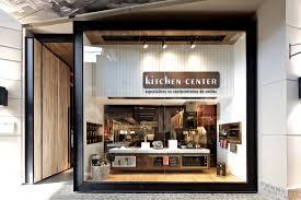 Kitchen Center Kitchen Center Nicolas Lipthay Kit Corp Archdaily