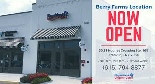 physicians urgent care berry farms