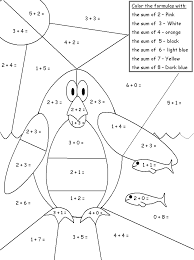 Small Picture Collections of Math Games Middle School Free Math Worksheet For