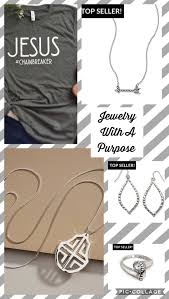 Premier Designs Jewelry Premier Designs 2018 2019 Jewelry With A Purpose Premier