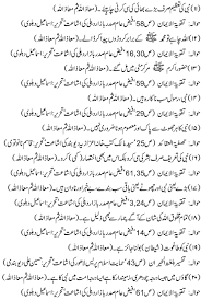 research proposal on poverty reduction critical analysis essay on allama iqbal shikwa uga admissions essay