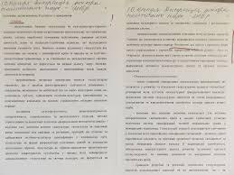 Инна Костыря доктор воровских наук АРГУМЕНТ  научную новизну своей диссертации в рубрике Впервые пишет с 10 Установлено что одной из ведущих форм такого стратегирования являются украинские