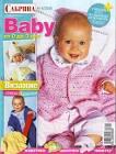 Baby журнал по вязанию бесплатно