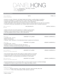 Barista Resume Template. Barista Resume Unique Resume For ...