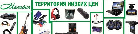 Melodia.pro | ВКонтакте