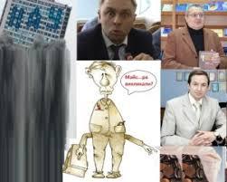 Сооснователь Диссергейта считает что покупка в НАУ диссертации  Скандал Майснер Волошин НАУ Ісаєнко Гриневич МОН