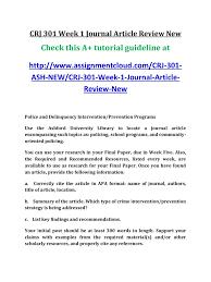 Ash Crj 301 Week 1 Journal Article Review New Pdf Archive