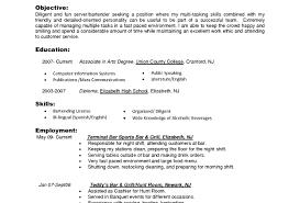 Resume For Restaurant Manager Restaurant Manager Resume Sample