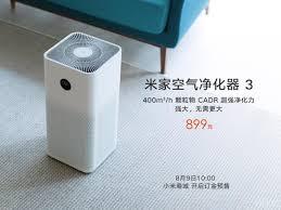 Xiaomi ra mắt máy lọc không khí gen 3 cải thiện hiệu suất lọc khủng  400m3/h, diện tích hoạt động 48m2 - máy lọc không khí Xiaomi giá rẻ, máy  lọc không