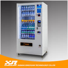 Yogurt Vending Machine Fascinating Yogurt Vending Machine With Elevator View Drinks Vending Machine