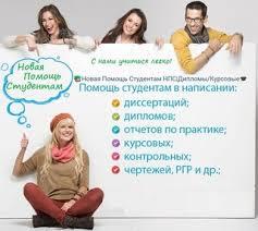 ИНСТИТУТ ПРАВА МГЮА им О Е Кутафина ВКонтакте Основной альбом
