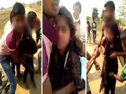 जहानाबाद में लड़की से सरेआम छेड़छाड़ के लिए इमेज परिणाम