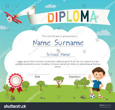 Award Certificate Template Vector Copy Kids Summer Camp Diploma Or ...