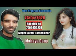 Safeer Hassan Naaz / Kundla Tara ball /new /mahaya / pahari Gojari Song  baramula 24/dc/ 2020 - YouTube