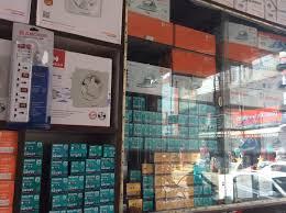 Electrical Shop Counter Design Arora Electricals Opp Yadav Electricals Electrical Shops