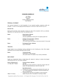 Standard Resume Examples standard resume example Hospinoiseworksco 2