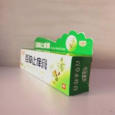Only - $8.19 2Pcs Herbal Itchy Antibacterial Cream Ointment ...