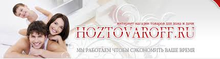 hoztovaroff.ru, Товары для кухни, <b>Скатерти</b>, <b>ALBA</b>, <b>Скатерть ALBA</b> ...