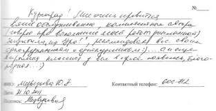 Курсовые и дипломные работы на заказ в Иркутске Заказать  Посмотреть реальные отзывы наших клиентов ↓