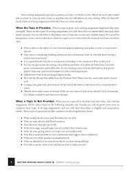essay exam sample educational leadership program