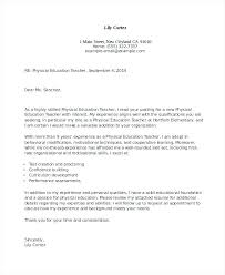 Pe Teacher Cover Letter Cover Letter For Physical Education Teacher